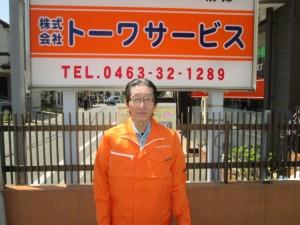 鋪田 正義 (3)